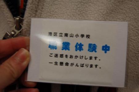 20061130165701.jpg