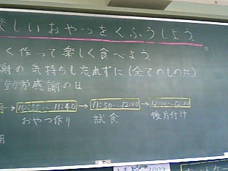 20061217114706.jpg