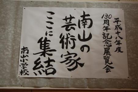20061229130550.jpg