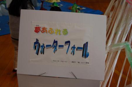 20061229130715.jpg