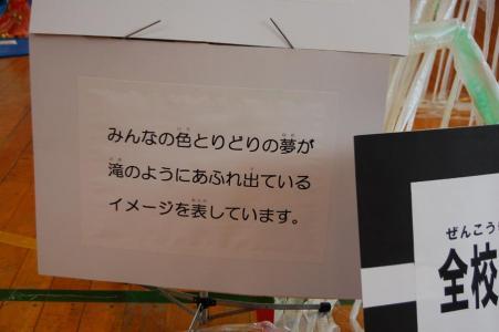 20061229130747.jpg