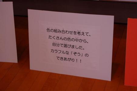 20061230102040.jpg
