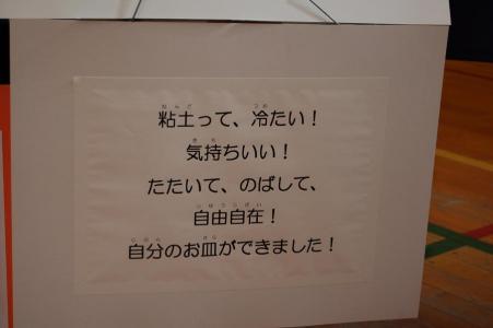 20061230102143.jpg