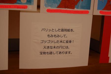 20061230112619.jpg