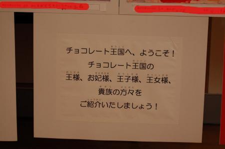 20061230112703.jpg