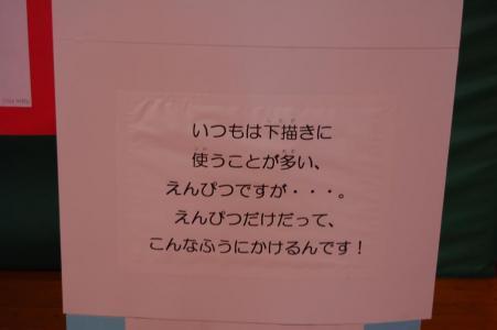 20070112082153.jpg