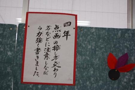 20070130134514.jpg