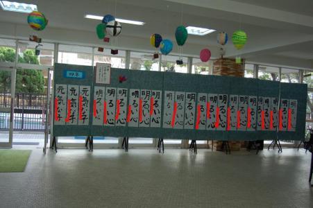20070130134525.jpg