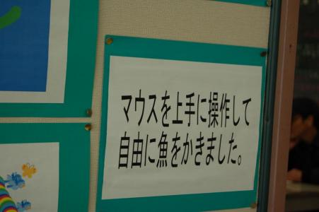 20070308094818.jpg