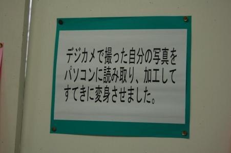 20070411110952.jpg