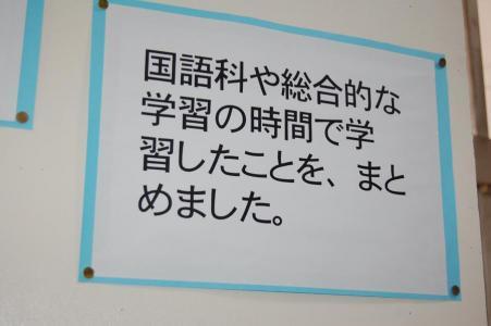 20070411111030.jpg