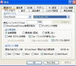 20060818131530.jpg