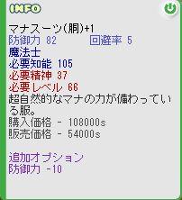 capture200511291204190812.jpg