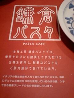 20080704161847.jpg
