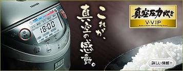 ricecooker_l_10vsa.jpeg