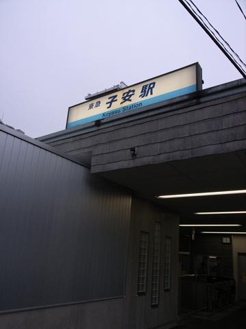 R0013382.jpg