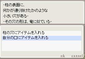 061200606.jpg