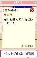 07032507.jpg