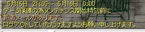 07051516.jpg