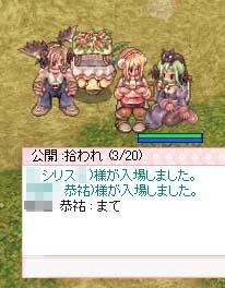 2005021603.jpg