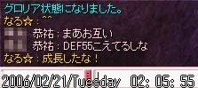 2005022118.jpg