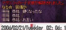 2005022119.jpg