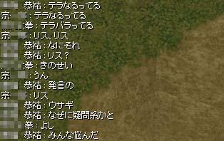 2005022121.jpg