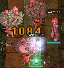 2005121401.jpg