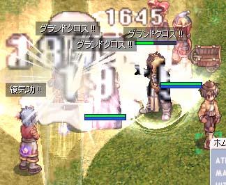 2006051202.jpg