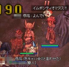 2006051602.jpg