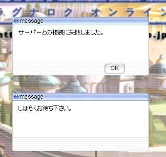 2006051702.jpg