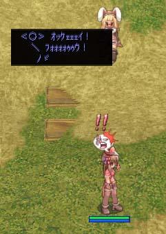 2006051802.jpg