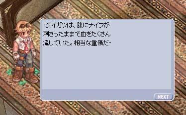 2006052003.jpg
