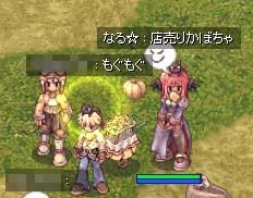 2006052004.jpg