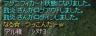 2006052105.jpg
