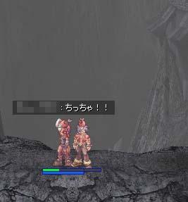 2006073104.jpg