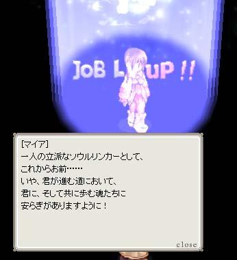 2006101303.jpg