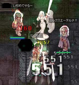 2006101307.jpg