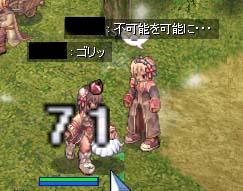 2006102301.jpg
