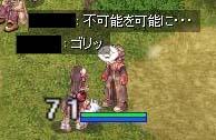 2006102302.jpg