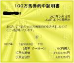 07satsuki_1.jpg