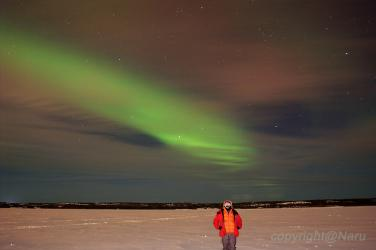 Aurora with me