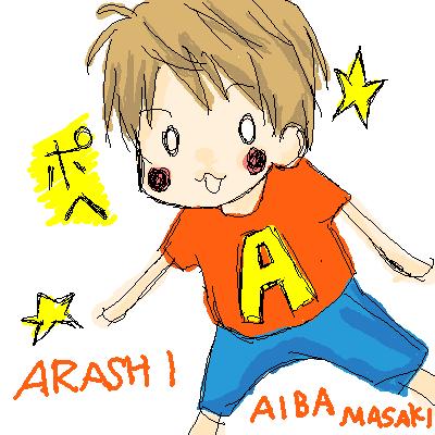 aiba2.png