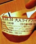 20050921052543.jpg
