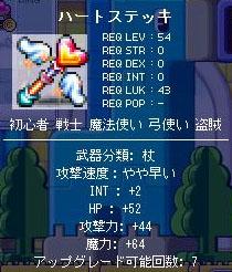 20061205144643.jpg