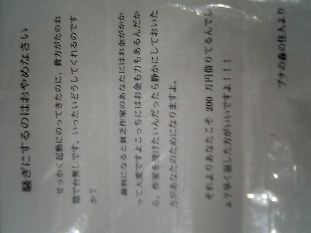20050529175118.jpg