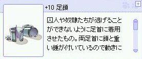OMAKE_070806_05.jpg