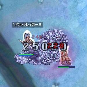 やっぱり氷D