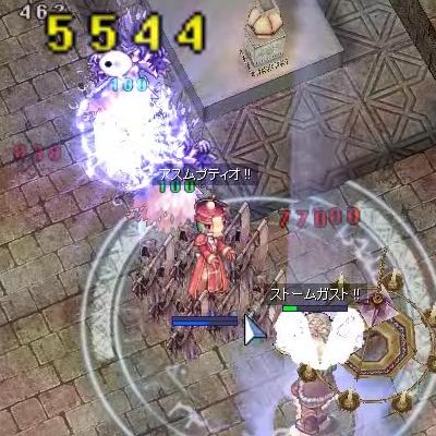 HP:468