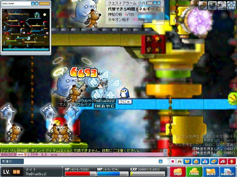 Maple0000_20071024024948.jpg